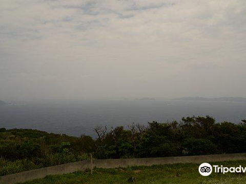 Mt. Akama