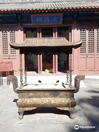 天津文庙博物馆旅游景点图片