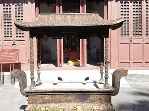 天津文庙博物馆