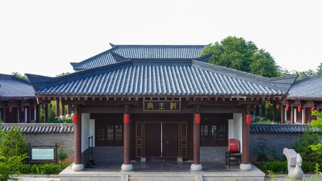 天上王城景区旅游景点图片