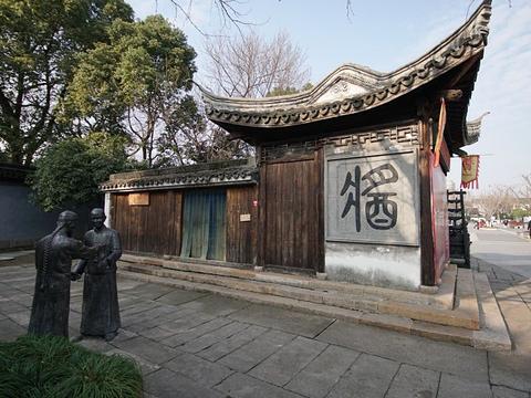 绮园文化市民广场的图片