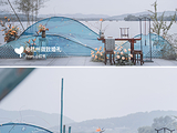 杭州西湖国宾馆·西湖第一名园·紫薇厅